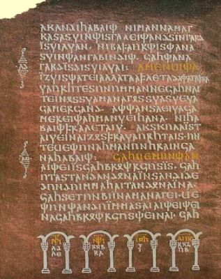 En side af Codex Argenteus