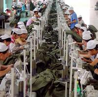 Chinese  textile factory