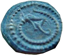 Coin from Dorestad with dragon