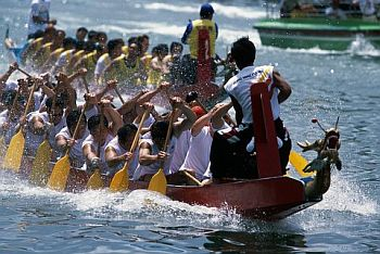 Traditionel Chinese Dragon Boat