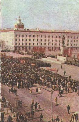 1. May demonstration in Moscow