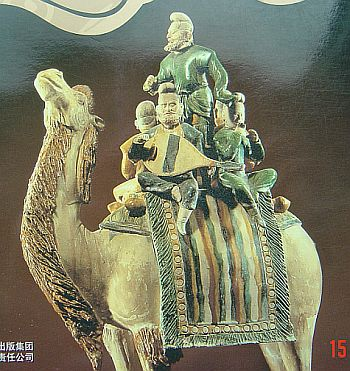 mucisians on camel - found in Tang Dynasty grave near Xian - The National Museum of Chinese History