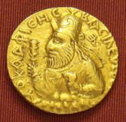 Coin with a portrait of the Kushan king Vima Kadphises