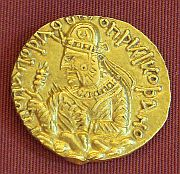 Coin with a portrait of the Kushan king Vhishka