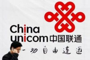 The competitor  China Unikom is also owned by the Chinese state