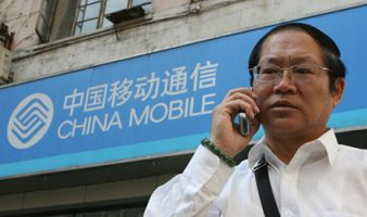 China Mobile is ultimately owned by the Chinese state