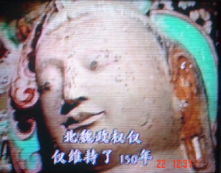 Budda of the Future fra Mogave caves ved Dunhuang hule 275 - fra Northern Wei perioden