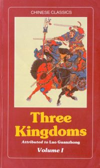 First volume of the Classical Chinese Novel - Three Kingdoms