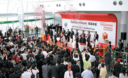 Opening of a trade fair for light industry products