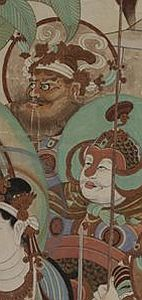 To types from a cave painting at Dunhuang.